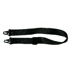 Two Point Utility Sling